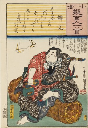 Hero seated on rice bales