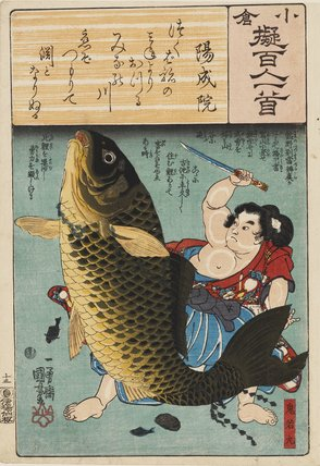 Kintoki attacking giant carp with a sword