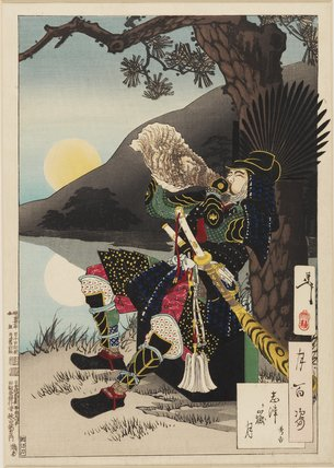 Hideyoshi blowing a conch trumpet.
