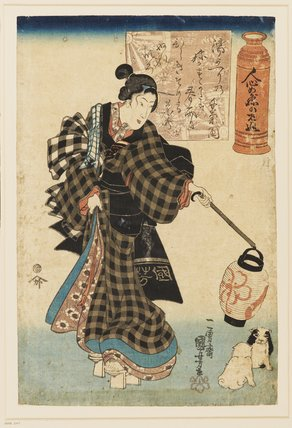Oiran holding a lantern over two puppies
