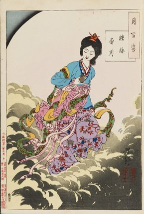 Chang'e flees to the moon (Joga hongetsu tsuki) from the album 'The Hundred Moons'