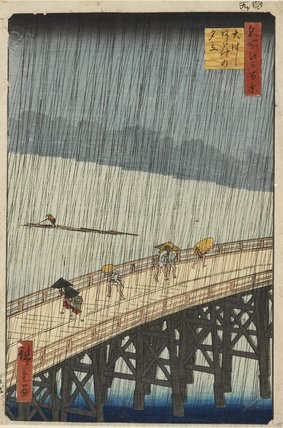 Evening Shower at Ohashi Bridge, Atake