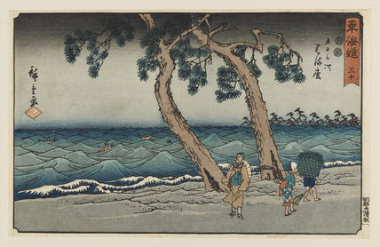 Woodblock print - Hamamatsu -  a choppy sea under a lowering sky. Pines & pedestrians in foreground.