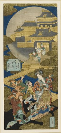Yokihi before the Palace of Heaven sending her message to the Chinese Emperor, her lover.