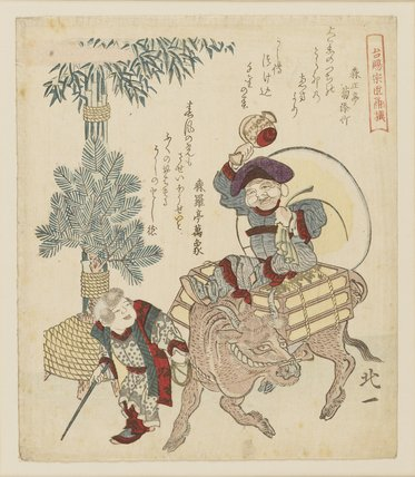 Japanese Prints Hokuichi (Shinsai)