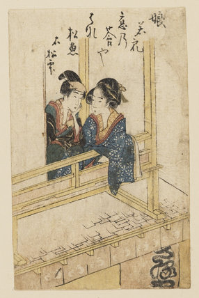 A young woman and young man (wakashu) talking on the balcony of Saruya toothpick shop