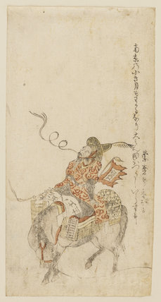 Egoyomi picture calendar, depicting a Korean cook on horseback, smoking a pipe