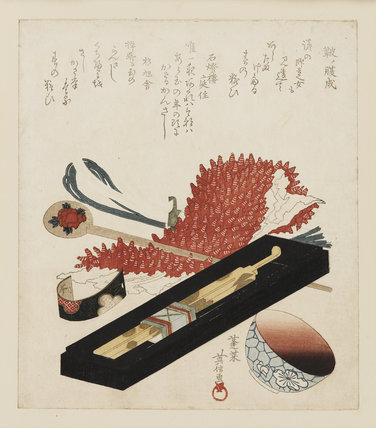 Calendar print depicting hair ornaments and a porcelain cup with plum blossom design