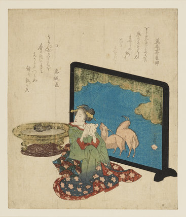 A woman sitting in front of a screen depicting sheep