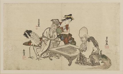 Rinnasei and Fukurokuju playing go while a courtesan looks on; with crane and tortoise