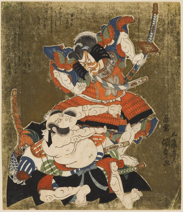 Ichikawa Danjūrō VII and Bandō Mitsugorō III in the armour-pulling episode from The Tale of the Soga Brothers