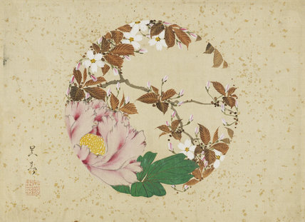 A roundel of peony and flowering cherry