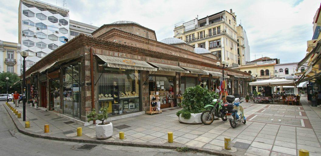 Athonos Square Thessaloniki