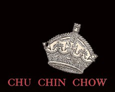 1916 Chu Chin Chow was staged live at Her Majesty's theatre in London