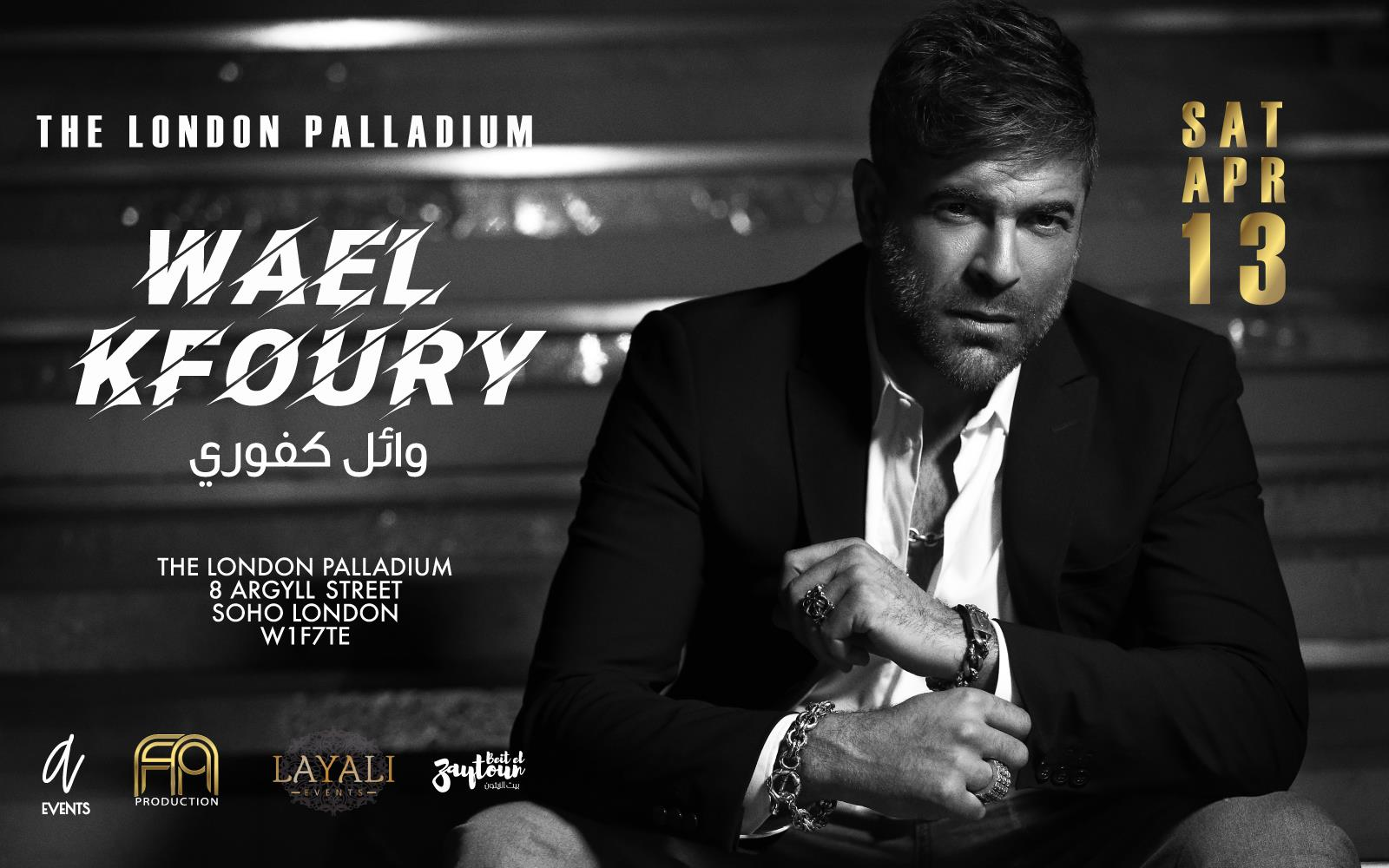 Wael Kfoury Tickets, The London Palladium – Official Box Office
