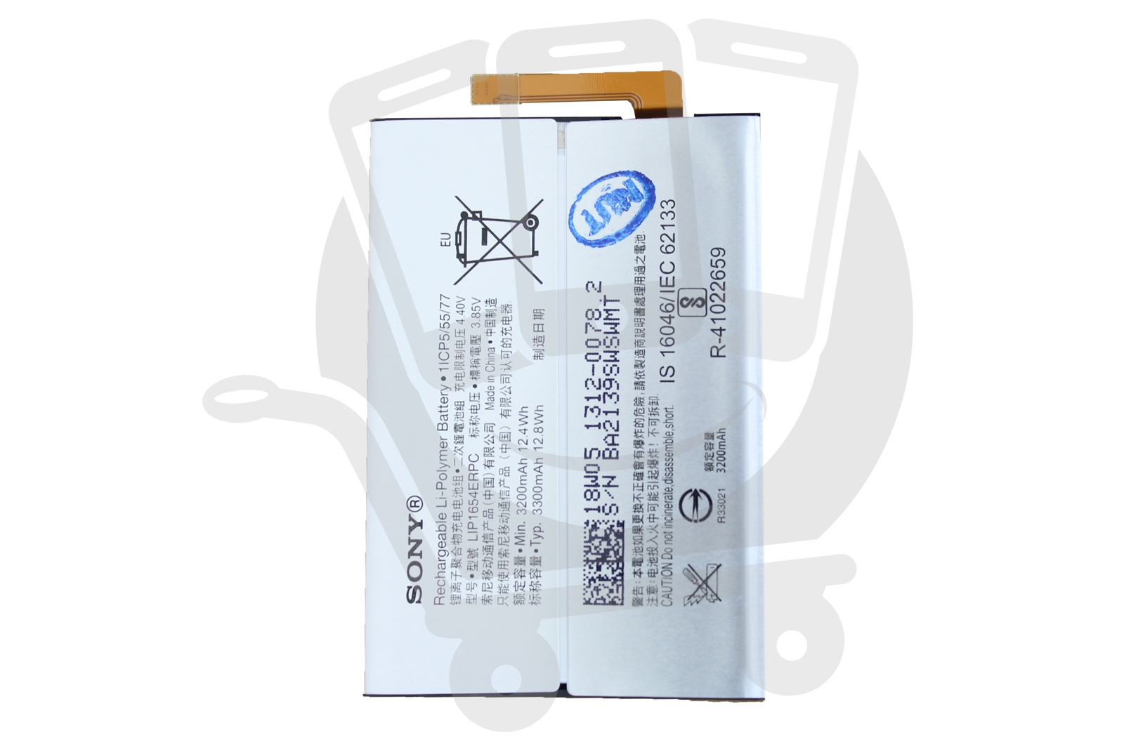 Genuine Sony Xperia L2 L3 3300mah Battery 1312 0078 U50058032 5056176928919 Ebay
