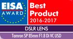 EUROPEAN-DSLR-LENS-2016-2017---Tamron-SP-85mm-F1