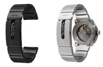 Sony on esitellyt rannekkeen, jonka avulla tavallisen kellon voi muuttaa älykelloksi