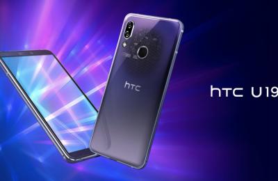 HTC esitteli keskihintaluokan U19e-puhelimen – mukana iiristunnistus