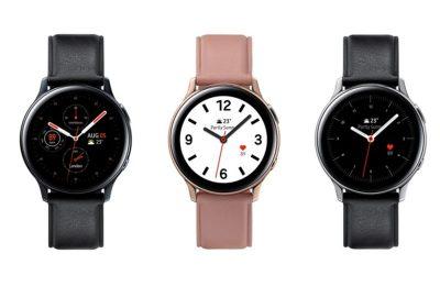 Samsung esitteli uuden Galaxy Watch Active 2 -älykellon – mukana ekg-mittaus