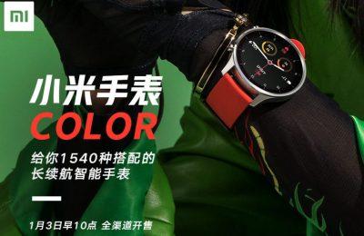 Xiaomilta tulossa pyöreällä kellotaululla varustettu Watch Color -älykello