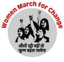 I Stand in Solidarity with Women March for Change