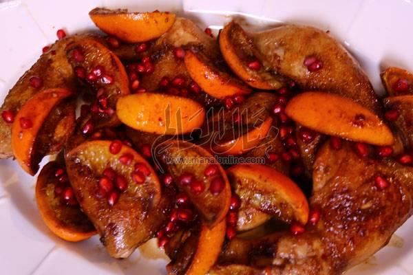 دجاج بصلصة البرتقال ودبس الرمان