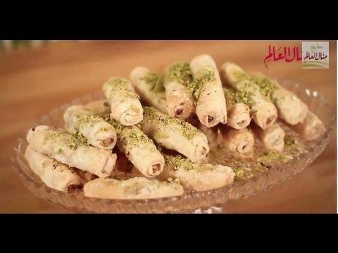بقلاوة فرنسية - رمضان 2013