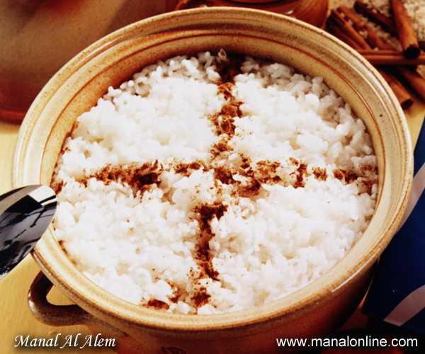 أرز معمر