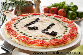 بيتزا ماما