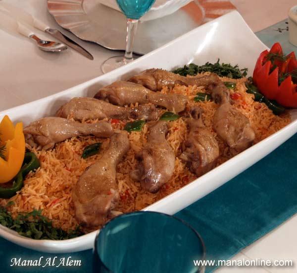 أرز مكسيكي بالدجاج