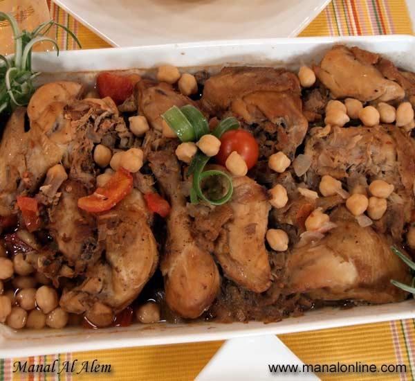 طاجن الدجاج بالحمص 2
