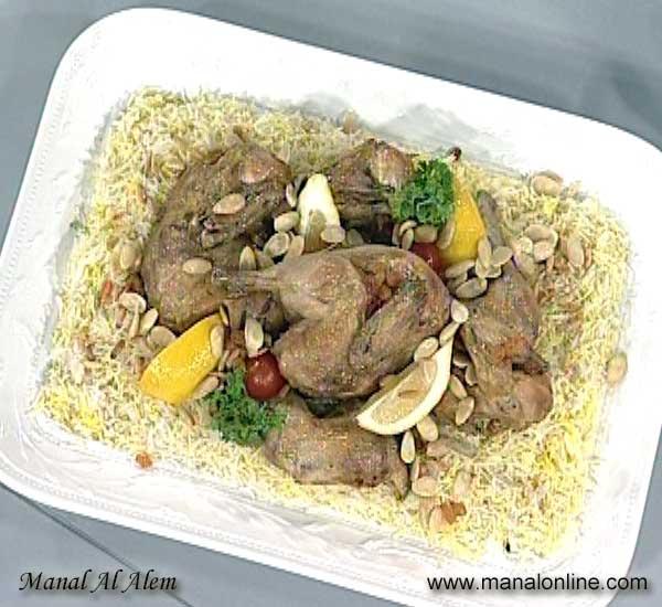 أرز المندي بالدجاج
