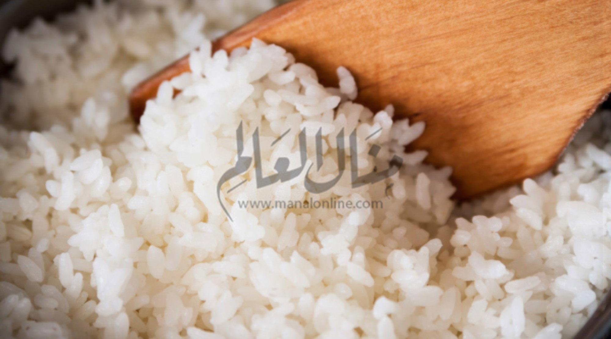 أسهل حلول لإصلاح الأرز