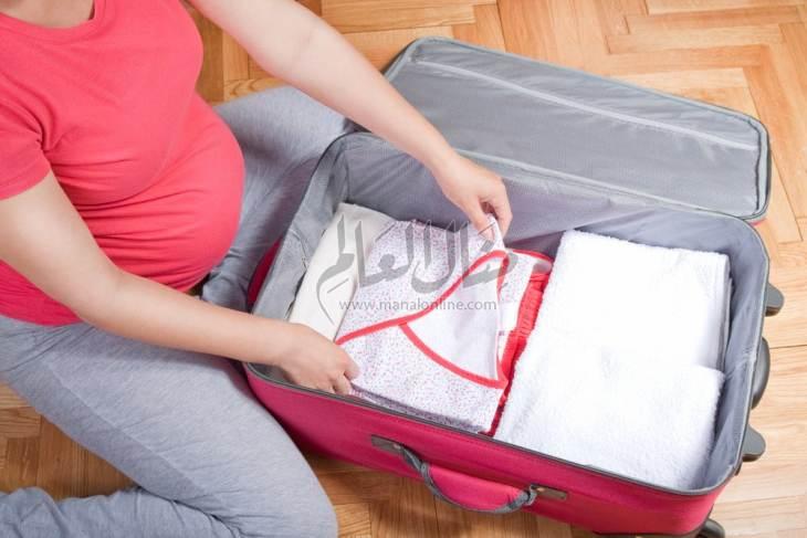 تجهيز حقيبة الولادة