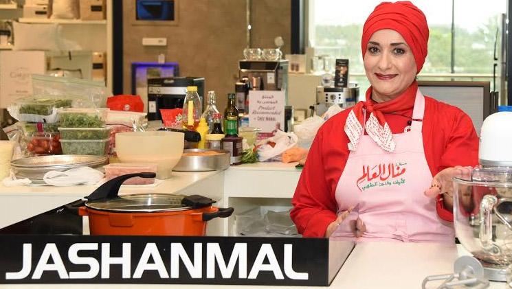 مشاركة الشيف منال العالم أحتفال جاشنمال للطعام - المشاهدات : 384
