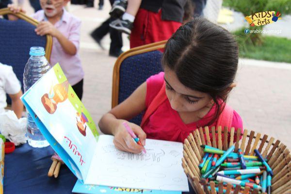 حفل افتتاح مجلة ارابيسك للأطفال-2
