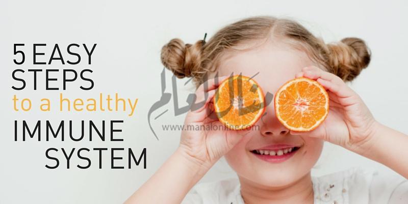 قوي مناعة طفلك بهذه الأطعمة الموجودة في مطبخك - المشاهدات : 716