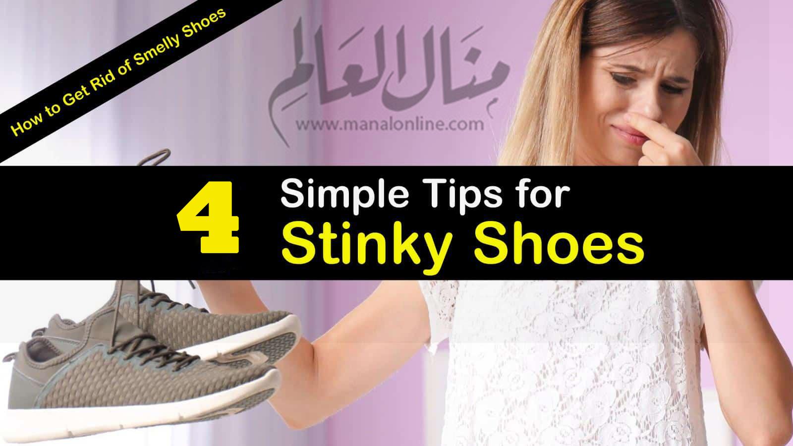 4 طرق فعالة لإزالة الرائحة الكريهة من الأحذية - المشاهدات : 4.62K