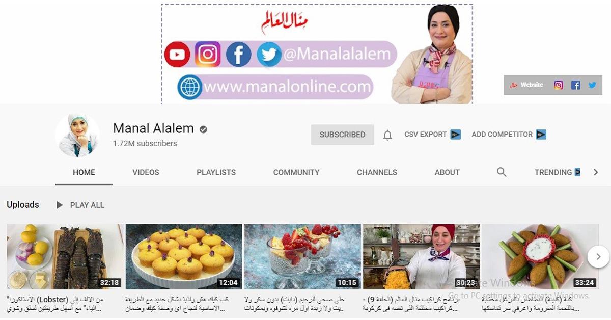 مفاجأة لمتابعي قناة منال العالم على اليوتيوب