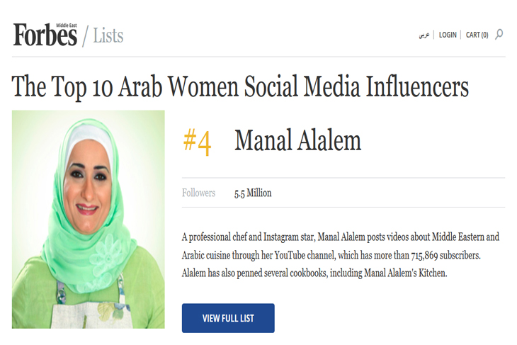 Forbes: Manal Alalem in Top 10 Arab Women Social Media Influencers - المشاهدات : 146