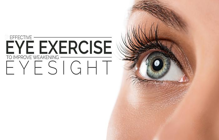 أكتشف.. 6 تمارين سهلة لتقوية العين