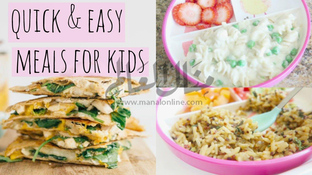 وجبات خفيفة وصحية وسريعة لطفلك - المشاهدات : 356