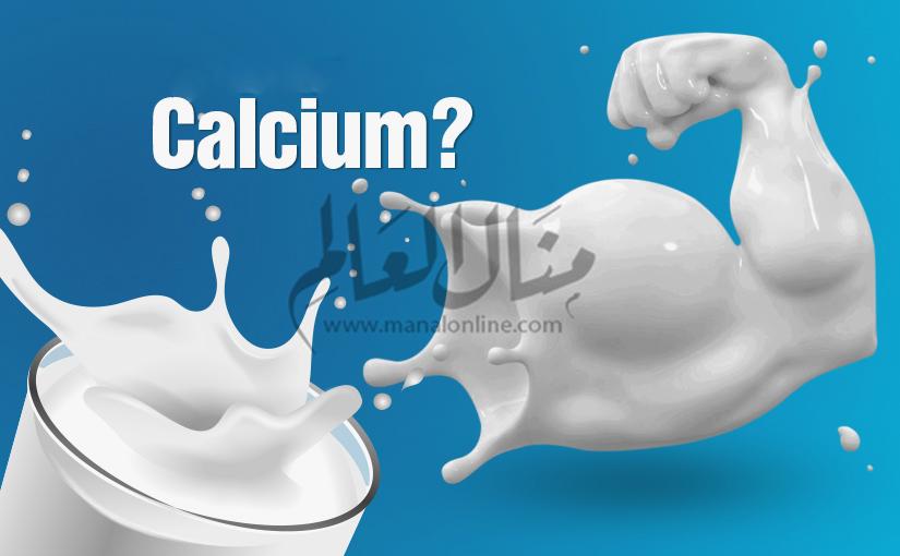 أعراض نقص الكالسيوم فى الجسم - المشاهدات : 1.06K