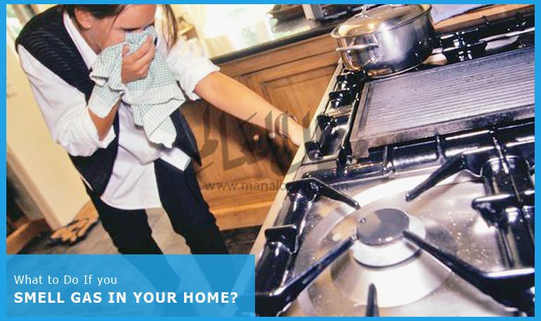 شىء لا يجب القيام به عند شم رائحة غاز في المنزل