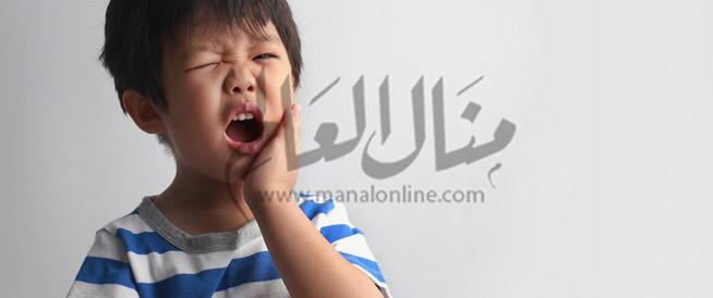 ما أسباب تسوس الأسنان عند الأطفال وطرق علاجها - المشاهدات : 333