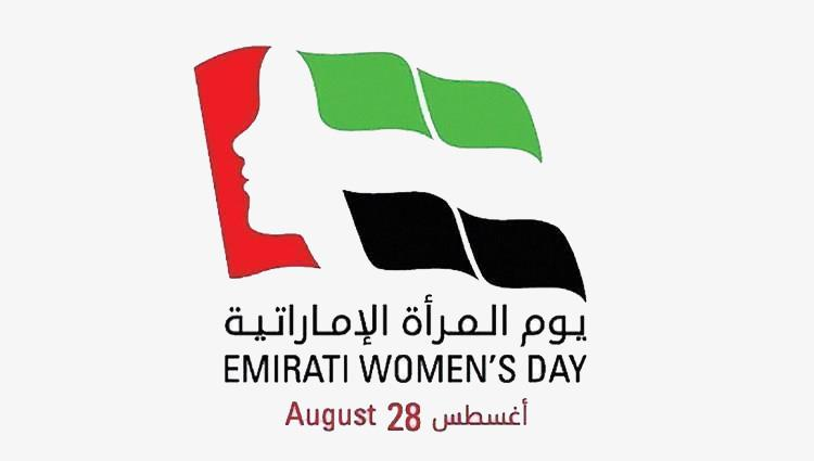 يوم المرأة الإماراتية - المشاهدات : 354