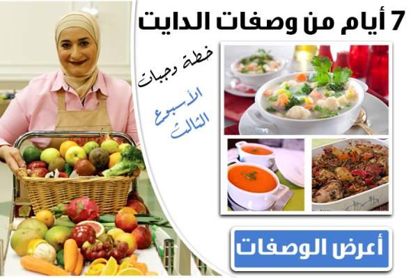 أفضل الطرق والنصائح لتخسري وزنك الزائد في رمضان-6