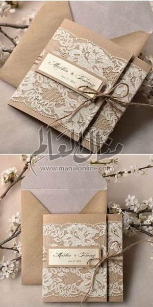 اقترب عرسك؟! إليكِ مجموعة من تصاميم دعوات العرس لتختاري منها-4