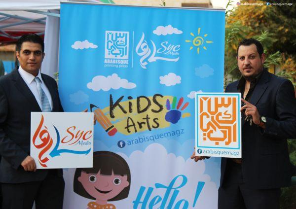حفل افتتاح مجلة ارابيسك للأطفال-3